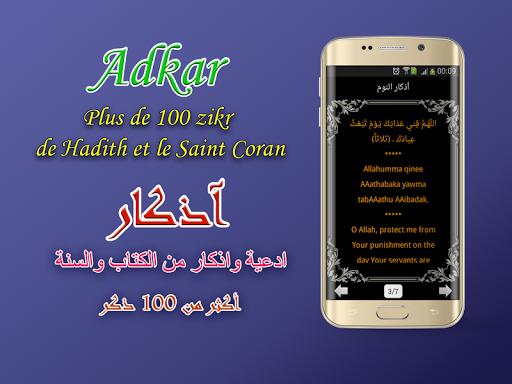 Adan Algerie - prayer times screenshot 6