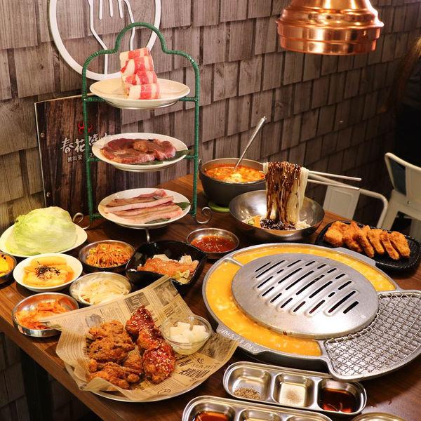 前金區罪惡韓式燒烤,春花燒肉,下班吃肉好去處套餐還有漂浮炸醬麵/韓式炸雞/海鮮煎餅等!