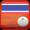 Free Thailand Radio AM FM icon