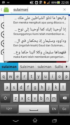 Ulum Al-Qur'an