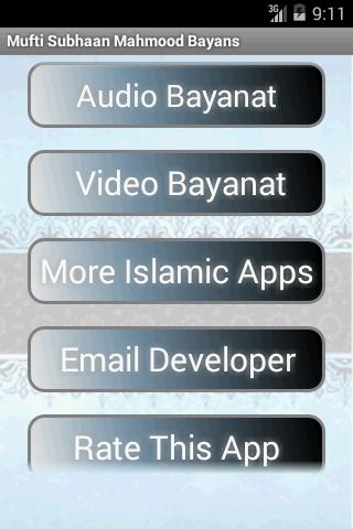 Mufti Subhaan Mehmood Bayanat