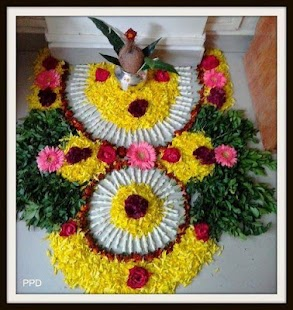 Rangoli Hd Designs Latest 2015 Android Apps On Google Play