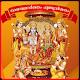 Nalambalam Download on Windows
