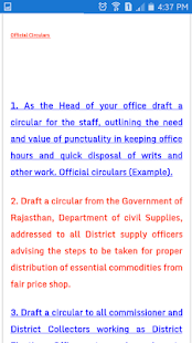 Complaint Letter Format For Water Supply.  Latest Letter Writing screenshot thumbnail Android Apps on Google Play