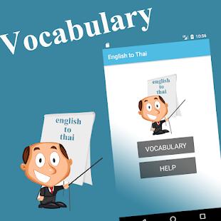 Thailand Language: English - náhled