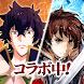 [コラボ中]チェインクロニクル3 -チェインシナリオ王道RPG-