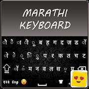 Sensomni Marathi Keyboard App : Marathi App