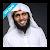 منصور السالمي - تلاوات بدون نت file APK Free for PC, smart TV Download