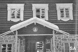 Photo: Главный вход в гостиницу