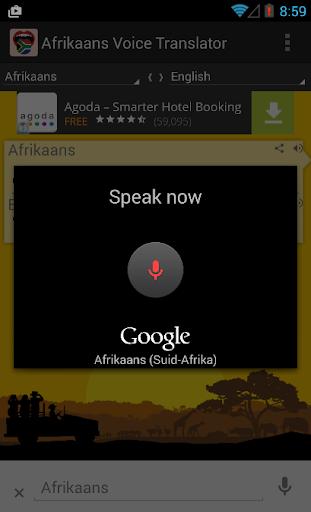 無料旅游Appのアフリカーンス語音声翻訳|記事Game