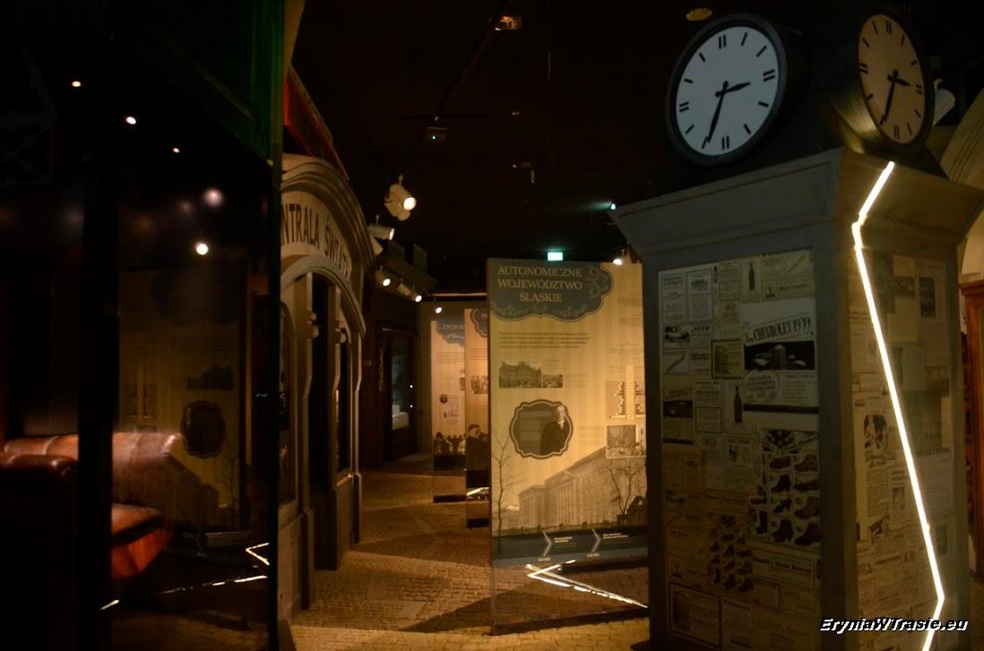 patrz: Muzeum Śląskie