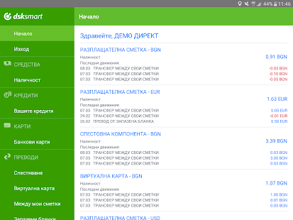 Dsk Smart Apps On Google Play