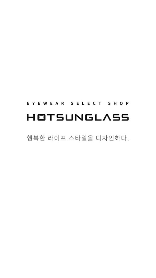 HOTSUNGLASS- screenshot