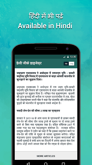 Daily Current Affairs & GK screenshot for Android