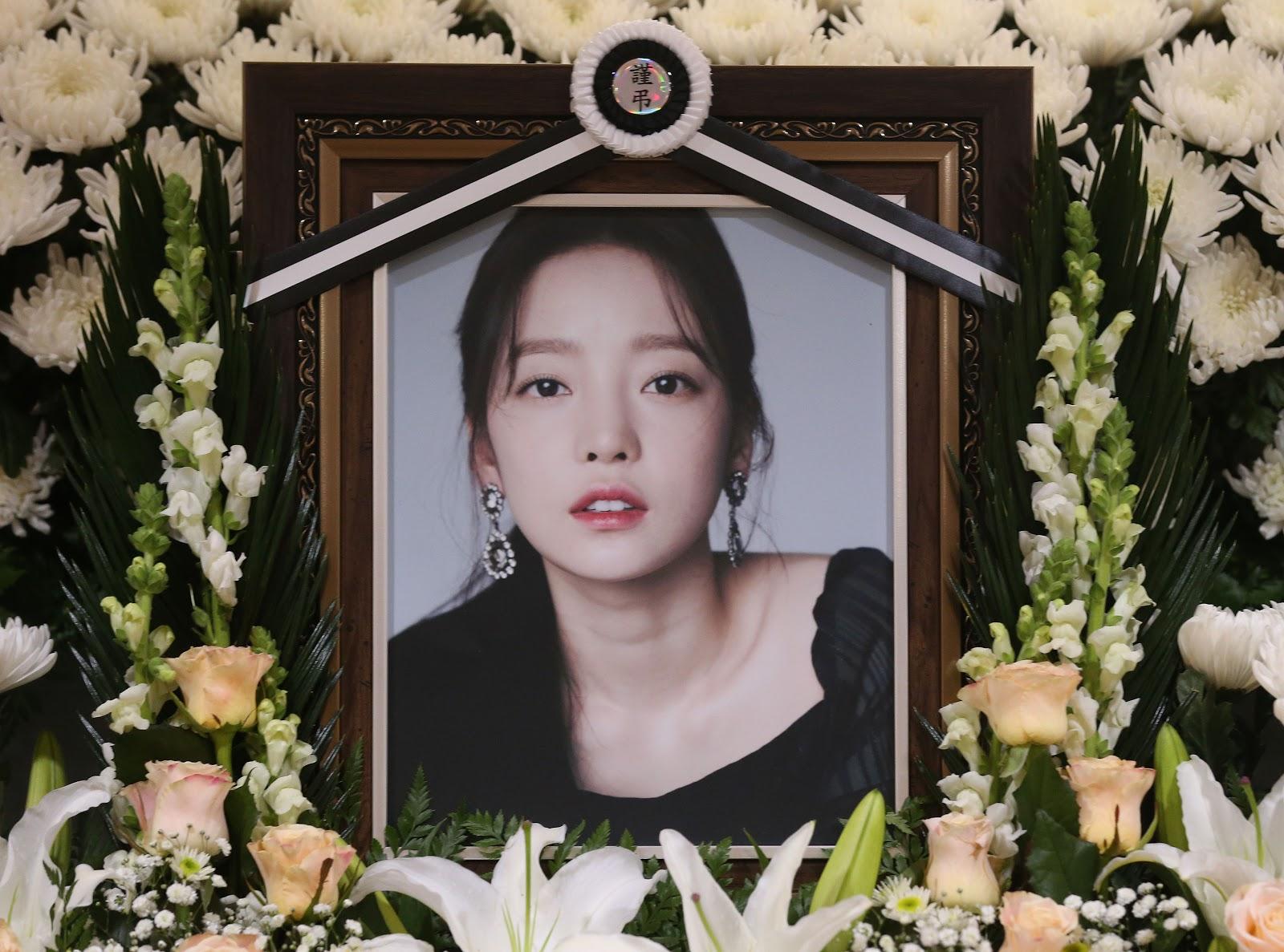 goo hara jung joon young 1
