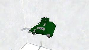 EL Tank