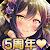 神姫覚醒メルティメイデン-美少女ゲームアプリ- file APK for Gaming PC/PS3/PS4 Smart TV