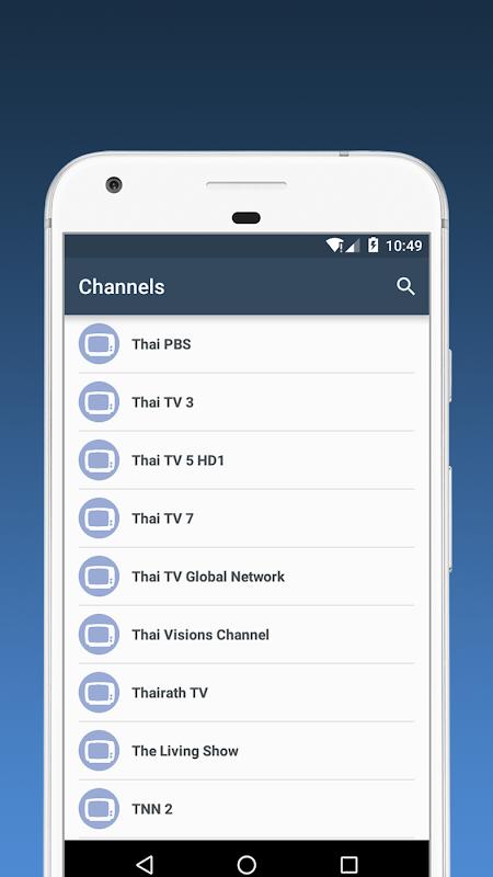 Thailand TV - Watch IPTV APK 1 0 Download - Free Entertainment APK
