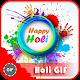 Holi GIF for PC-Windows 7,8,10 and Mac