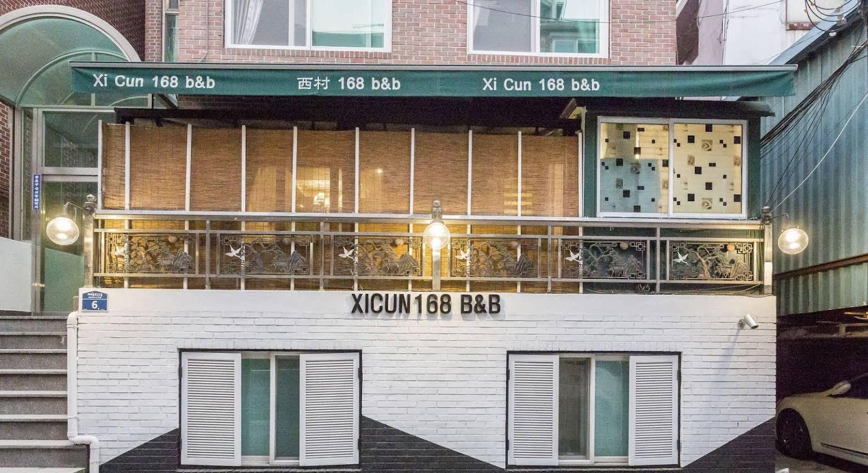 Xicun 168 B and B