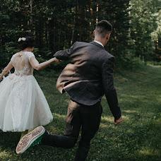 Wedding photographer Mila Getmanova (Milag). Photo of 13.11.2018