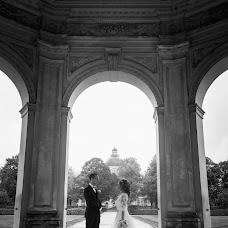 Wedding photographer Alyona Boiko (NaiveAngelPhoto). Photo of 08.01.2019