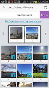 ФотоПочта- screenshot thumbnail