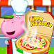 Pizza maker. Cooking for kids