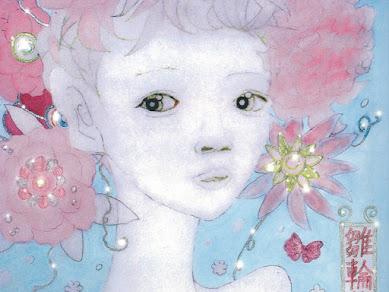 雛輪じゅん『中谷産婦人科』リアルと夢とをたゆたう甘美な文章はいかに作られたのか?|インタビュー