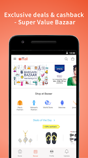 Paytm Mall & Bazaar- screenshot thumbnail