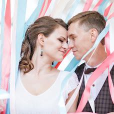 Wedding photographer Kseniya Dokuchaeva (KseniaDokuchaeva). Photo of 02.02.2017