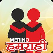 Merino Humrahi - Har Kadam saath