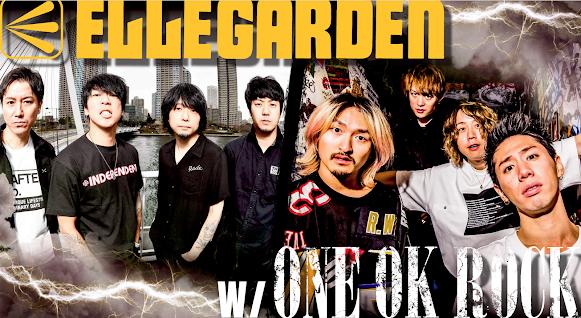 ELLEGARDEN睽違十年巡迴 ONE OK ROCK做嘉賓