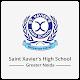 Saint Xavier's High School Download for PC Windows 10/8/7