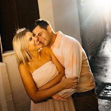 Wedding photographer Elina Koshkina (cosmiqpic). Photo of 15.02.2017
