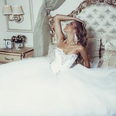 Wedding photographer Anna Yureva (Yuryeva). Photo of 24.11.2017