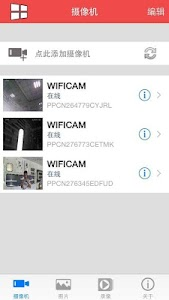 OLIENI IPCAM screenshot 1
