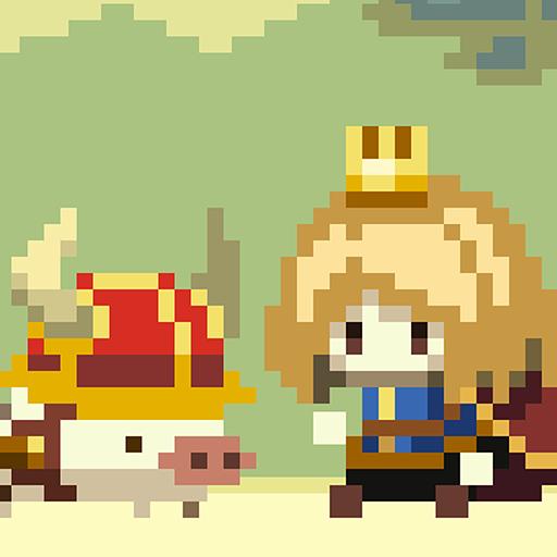 Brave Caravan (game)