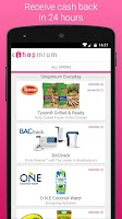 Screenshot of Shopmium - Exclusive Offers
