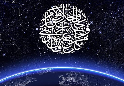 Islamic Wallpapers Hd 1080p Apk Download Apkpure Co