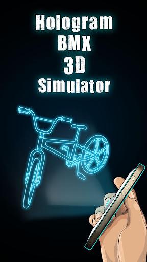 全息3D BMX模拟器