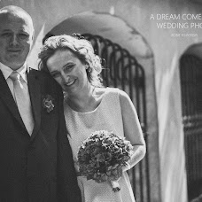 Wedding photographer Katarzyna Żolik (olik). Photo of 18.11.2015