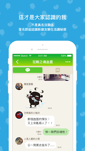 beanfun! 1.9.11 app download 1