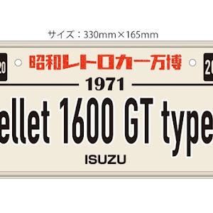 ベレット  GT type R(1971年式)のカスタム事例画像 まことさんの2020年10月29日00:00の投稿