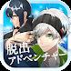 紡ロジック - Androidアプリ