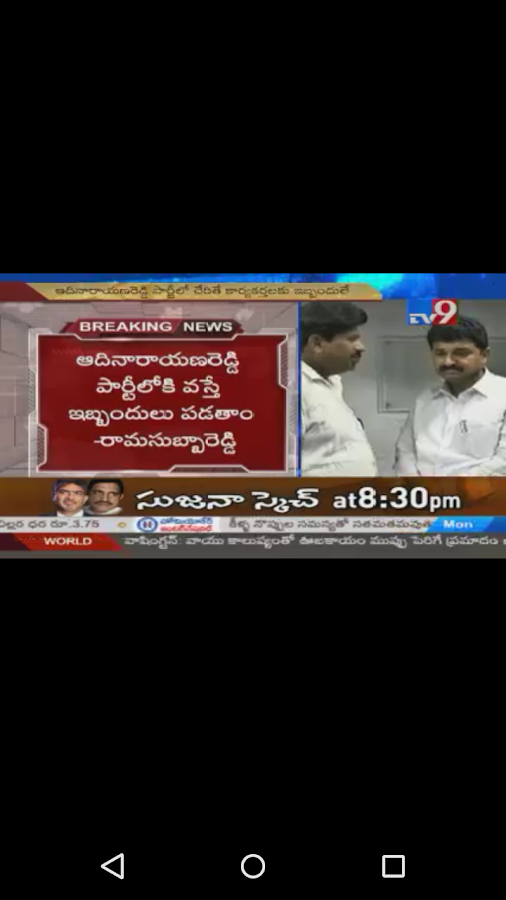 TV9 Telugu- screenshot