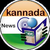 Kannada News - Prajavani News Paper - Udayavani Android APK Download Free By Webtechsoft.com