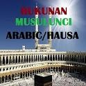 Rukunan Musulunci Arabic/Hausa icon