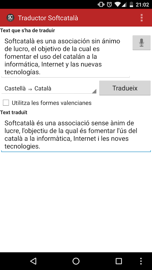 Traductor de Softcatalà: captura de pantalla