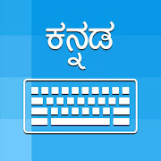 Kannada Keyboard and Translator
